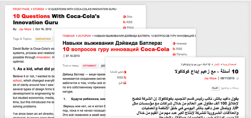 Coca Cola Language Versions